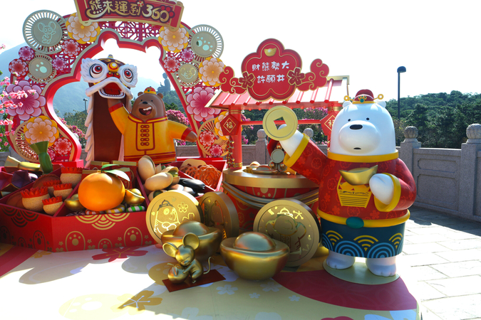 'We Bare Bears' rings in the Chinese New Year of the Rat!