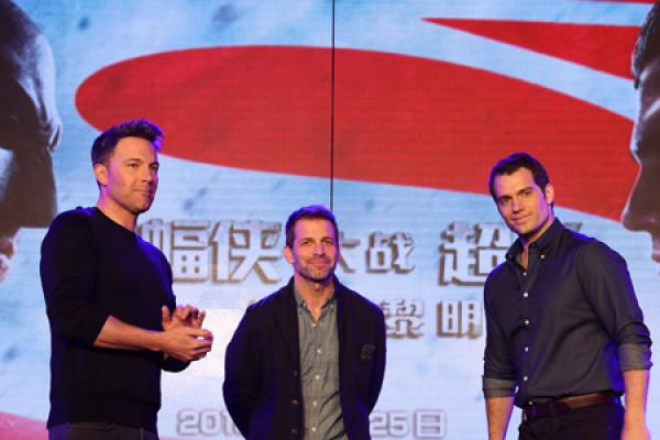 Batman and Superman Hit the Road in China