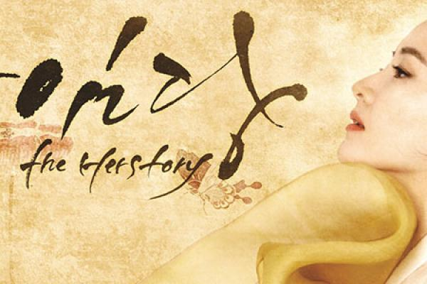 Turner Acquires Saimdang for Southeast Asia